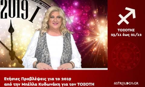 Τοξότης 2019: Ετήσιες προβλέψεις σε βίντεο από την Μπέλλα Κυδωνάκη