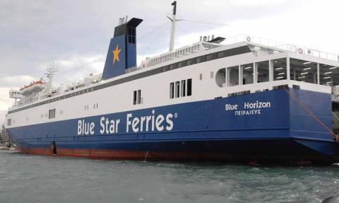 Αναστάτωση στο λιμάνι του Πειραιά: Απειλητικό τηλεφώνημα για βόμβα στο πλοίο Blue Star Horizon