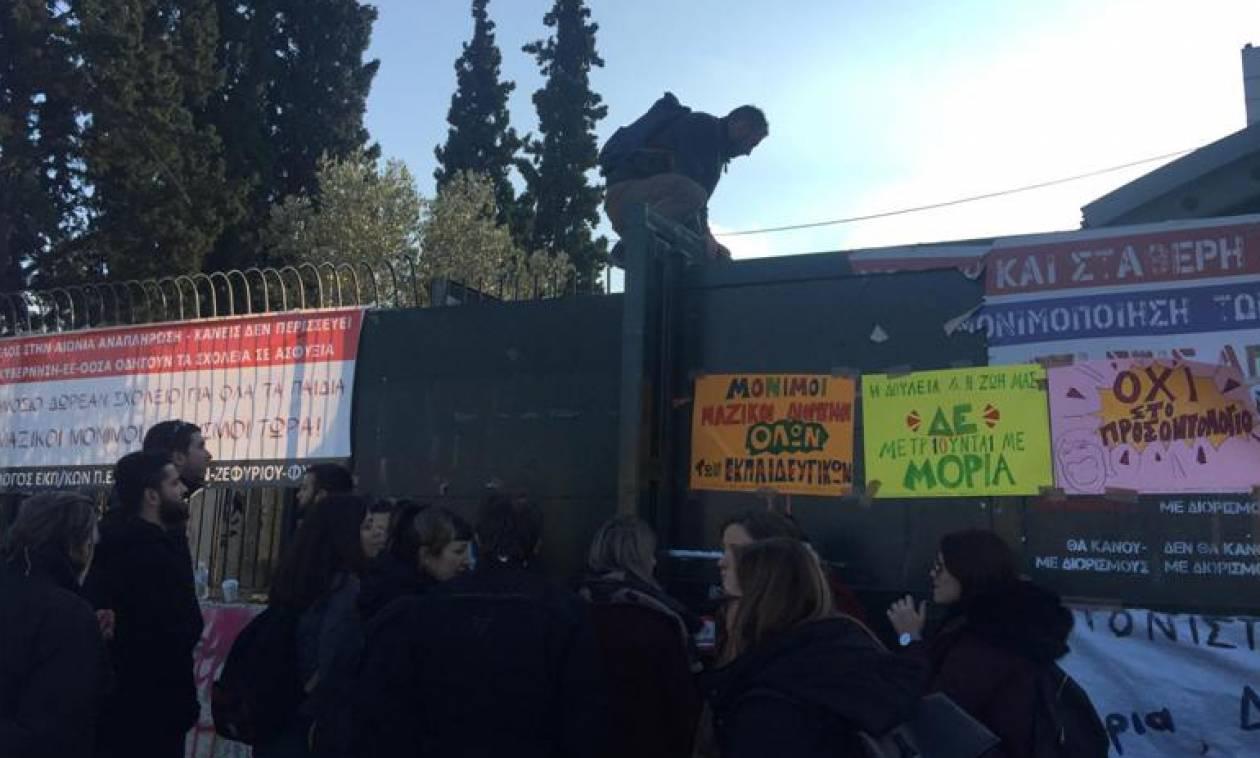 Ένταση στη συγκέντρωση εκπαιδευτικών έξω από το υπουργείο Παιδείας
