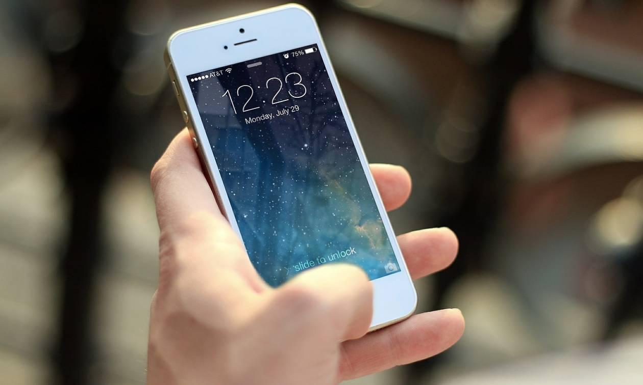 Προσοχή! Τι αλλάζει σε κινητά, σταθερά και ίντερνετ από 1η Ιανουαρίου