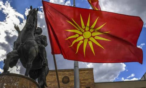 «Πέρασαν» από τη Βουλή των Σκοπίων οι επίμαχες τροπολογίες για την αναθεώρη του Συντάγματος