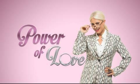 Είναι επίσημο! Πρεμιέρα για το Power of Love την Πρωτοχρονιά!