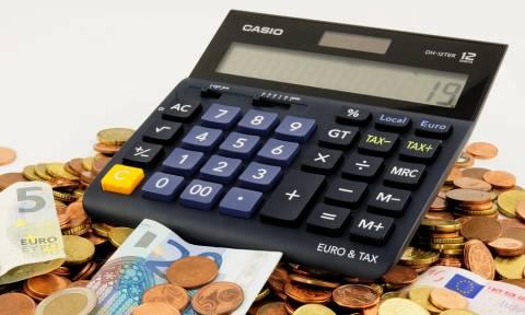 Δώρο Χριστουγέννων 2018: Πόσα χρήματα θα πάρετε - Υπολογίστε ΕΔΩ