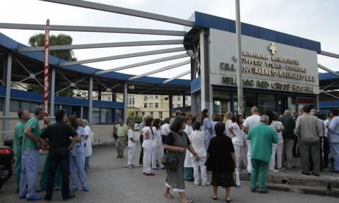 Μέτρηση Οστικής Πυκνότητας με ολοσωματική σάρωση στο νοσοκομείο «Ερυθρός Σταυρός»