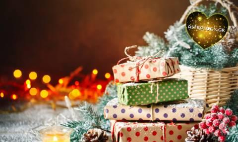 Τι θα συμβεί σήμερα 25/12: Λαμπερά και εντυπωσιακά Χριστούγεννα!