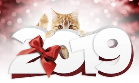 Τι θα συμβεί σήμερα 31/12: Αποχαιρετούμε το 2018 με τη λίμπιντο στο κόκκινο!