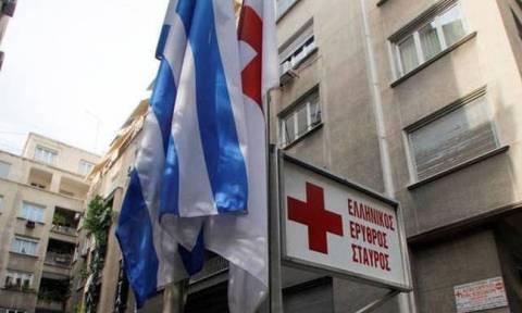 Ελληνικός Ερυθρός Σταυρός: Ξεκινά η καμπάνια εγγραφής νέων μελών