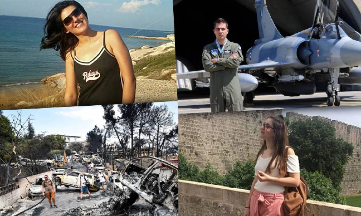 Ανασκόπηση 2018: Τα γεγονότα που συγκλόνισαν την Ελλάδα