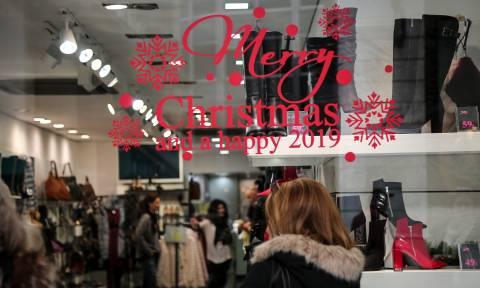 Ωράριο καταστημάτων: Ανοιχτά την Κυριακή για τα τελευταία ψώνια - Τι ώρα κλείνουν τα σούπερ μάρκετ