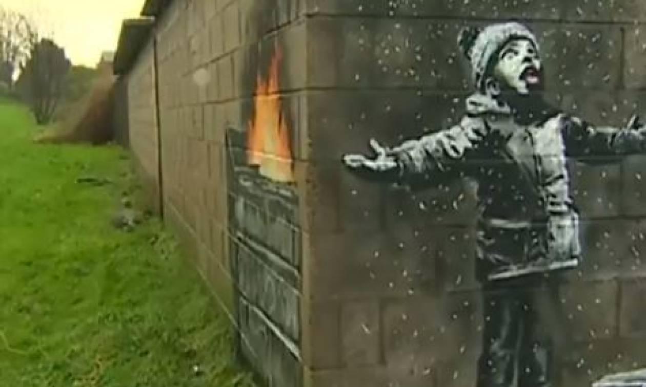«Καλές γιορτές» από τον Banksy με ένα ακόμα εντυπωσιακό γκράφιτι! (vid)