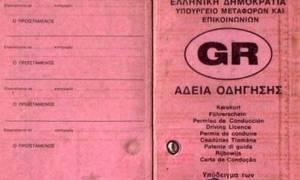 «Βόμβα» στα διπλώματα οδήγησης: Ποιοι πρέπει να δώσουν ξανά εξετάσεις