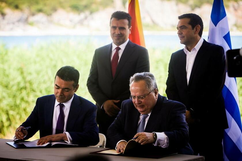 17 Ιουνίου - Ελλάδα: Υπογραφή συμφωνίας μεταξύ της Ελλάδας και των Σκοπίων