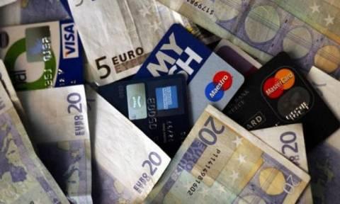 Λοταρία αποδείξεων - aade.gr: ΕΔΩ δείτε αν είστε ο τυχερός που κέρδισε 1.000 ευρώ αφορολόγητα