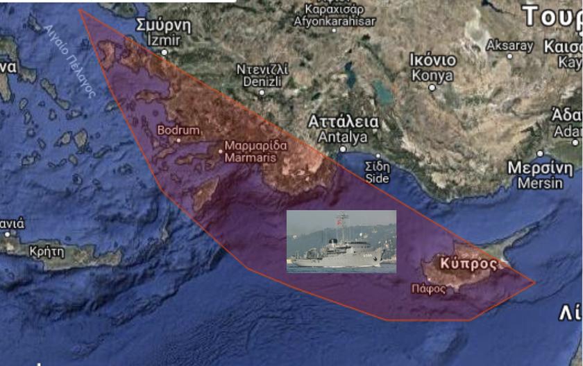 «Κόκκινος» συναγερμός: Οι Τούρκοι αποκλείουν με NAVTEX το μισό Αιγαίο (ΧΑΡΤΗΣ)
