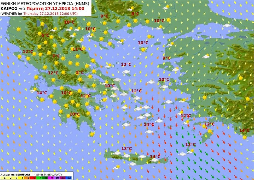 Καιρός: Στην «κατάψυξη» η χώρα και την Πέμπτη - Υποχωρούν τα χιόνια - Προσοχή στον παγετό (pics)