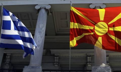 Πηγές ΥΠΕΞ: Μέσα στον Ιανουάριο οι διαδικασίες για την κύρωση της Συμφωνίας των Πρεσπών στην Ελλάδα