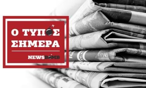 Εφημερίδες: Διαβάστε τα πρωτοσέλιδα των εφημερίδων (28/12/2018)
