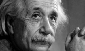 Ο γρίφος του Αϊνστάιν που έχει βασανίσει εκατομμύρια μυαλά