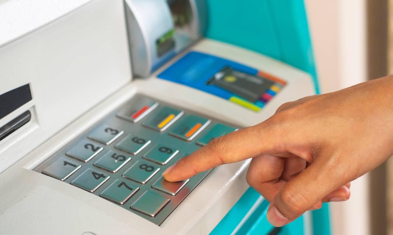 Προσοχή! Κίνδυνος στα ATM – Η Αστυνομία προειδοποιεί