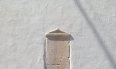 Αμοργός: Σπάνια αρχαία επιγραφή με κείμενο - «κλειδί» για την ιστορία βρέθηκε εντοιχισμένη σε σπίτι