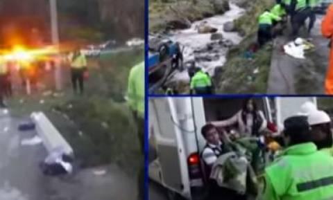 Τραγωδία στο Περού: Λεωφορείο έπεσε σε γκρεμό - Δέκα νεκροί και δεκάδες τραυματίες (vid)