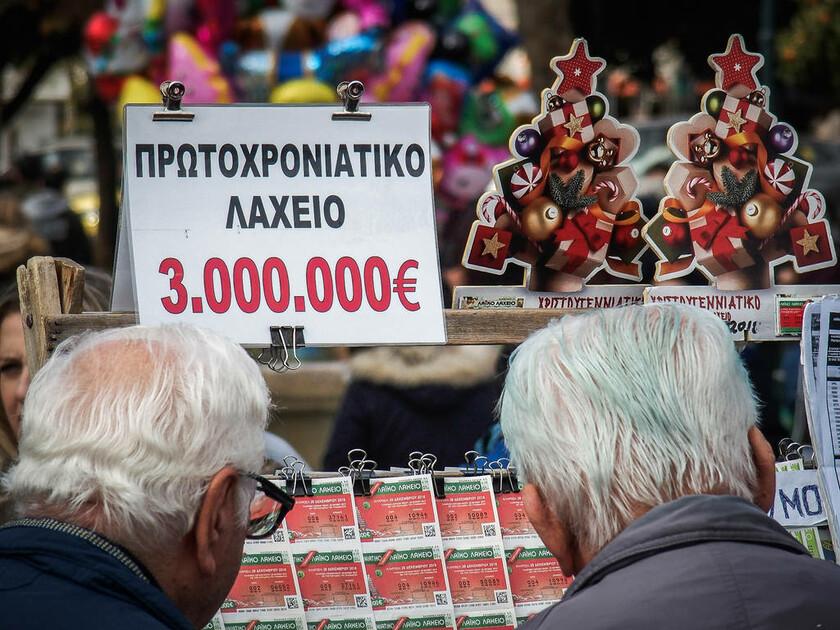 Κληρώνει το Πρωτοχρονιάτικο λαχείο 2019: Πόσο κοστίζει και πόσα λεφτά μοιράζει!