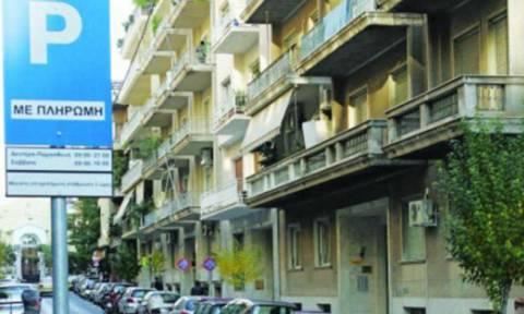 Κρήτη: «Κλείνουν» τα παρκόμετρα τις ημέρες των γιορτών