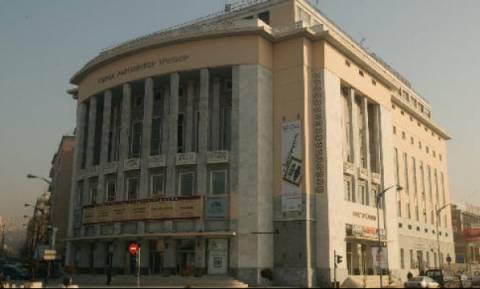 ΚΘΒΕ: Χωρίς παραστάσεις η Θεσσαλονίκη και την Πρωτοχρονιά