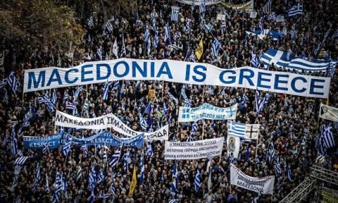 Παμμακεδονικές ενώσεις και σωματεία καταθέτουν αγωγή κατά Τσίπρα και Κοτζιά