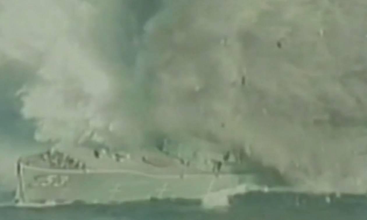 Τινάζουν πολεμικό πλοίο στον αέρα (video)