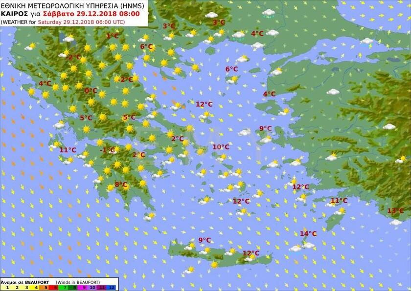 Αλλάζει από σήμερα (29/12) ο καιρός - Όλο και πιο κοντά η νέα ψυχρή εισβολή (pics)