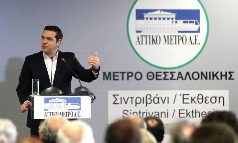 Προεκλογική φιέστα Τσίπρα στη Θεσσαλονίκη για το Μετρό δύο χρόνια πριν… λειτουργήσει (pics)