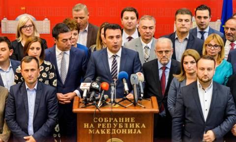 FAZ: Αμφιλεγόμενοι συμβιβασμοί στα Σκόπια για να ψηφιστεί η Συμφωνία των Πρεσπών