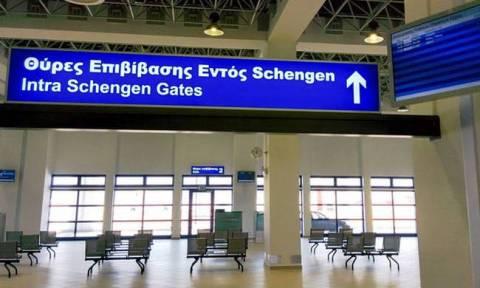 Δείτε τι αλλάζει από σήμερα στον έλεγχο όσων ταξιδεύουν σε χώρες της Ευρωπαϊκής Ένωσης