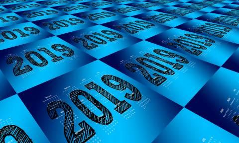 Πάρτε στιλό και ημερολόγιο και σημειώστε: Αυτές είναι οι αργίες του 2019