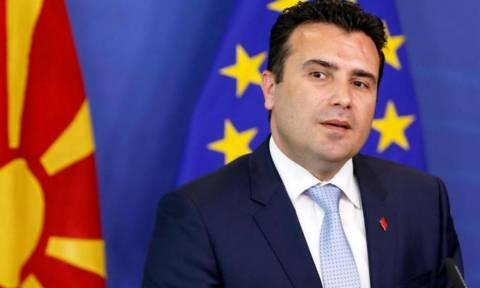 Πρωτοχρονιάτικο μήνυμα Ζάεφ για μία «παγκόσμια Μακεδονία»