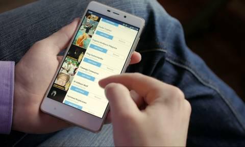 Προσοχή! Γνωστές εφαρμογές για κινητά τηλέφωνα διαρρέουν ευαίσθητα προσωπικά σας δεδομένα