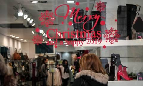 Ωράριο καταστημάτων - σούπερ μάρκετ: Τι ώρα κλείνουν σήμερα (31/12/2018)