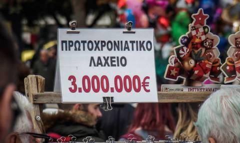 Πρωτοχρονιάτικο Κρατικό Λαχείο 2019: Τι ώρα θα γίνει η κλήρωση για τα 3 εκατ. ευρώ