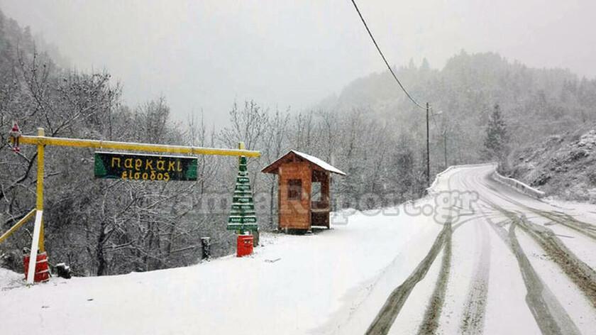 Καιρός «Ραφαήλ»: Πολικό ψύχος στη χώρα - Στα «λευκά» πολλές περιοχές - Πού θα χιονίσει σε λίγες ώρες