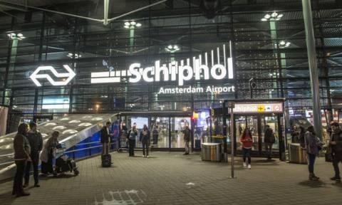 Συναγερμός για βόμβα στο αεροδρόμιο του Άμστερνταμ
