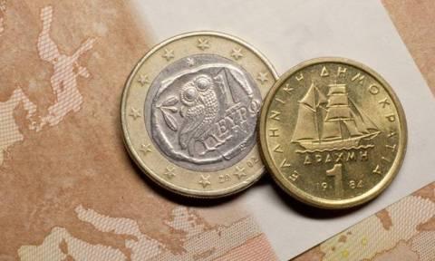Σαν σήμερα το 2002 το ευρώ αντικαθιστά τη δραχμή