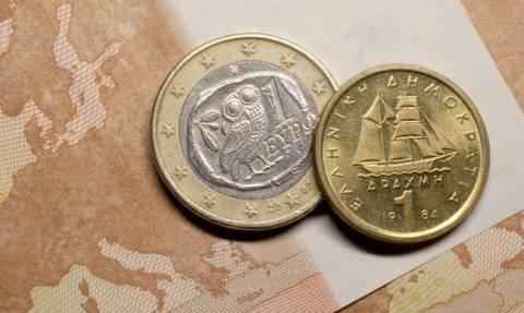 Πρωτοχρονιά 2019: Το ευρώ κλείνει τα 20 χρόνια του -  Ένας γίγαντας με πλίνθινα πόδια (Pics+Vid)