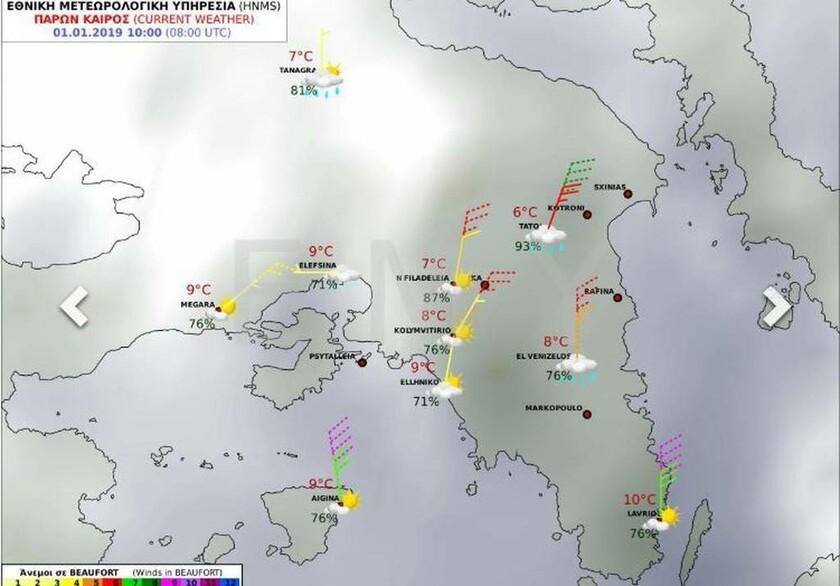 Καιρός: Σε κλοιό κακοκαιρίας η χώρα - Ο «Ραφαήλ» έφερε χιόνια, καταιγίδες και προβλήματα (pics&vids)