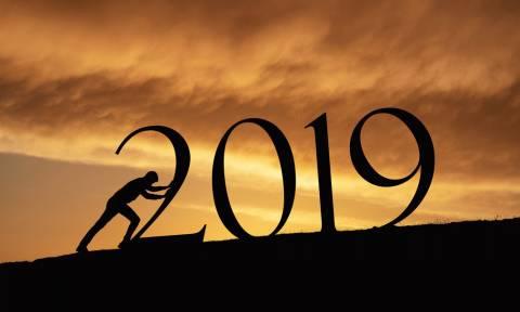 Να γιατί ΔΕΝ πρέπει να βάζεις στόχους για το 2019!