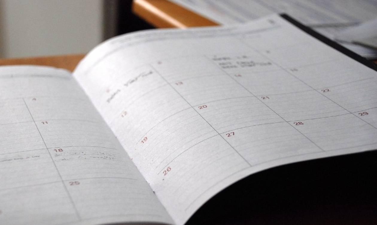 Αργίες 2019: Πότε «πέφτει» φέτος το Πάσχα - Αυτά είναι τα τριήμερα