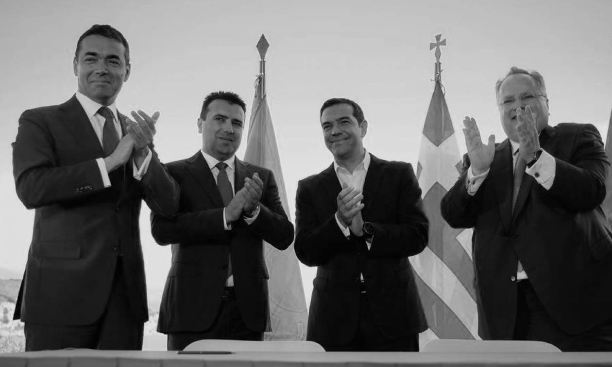 Γιατί η Συμφωνία των Πρεσπών είναι «νεκρή»