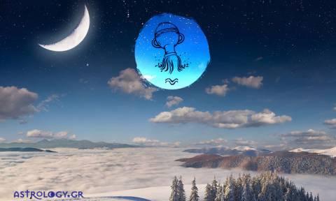 Προβλέψεις για τη Νέα Σελήνη-Έκλειψη στον Αιγόκερω: Πώς επηρεάζει τον Υδροχόο;