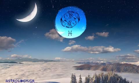 Προβλέψεις για τη Νέα Σελήνη-Έκλειψη στον Αιγόκερω: Πώς επηρεάζει τον Ιχθύ;