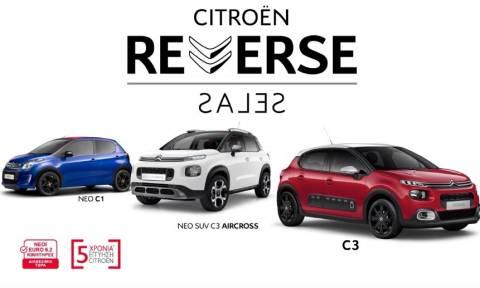 """""""REVERSE SALES"""" by Citroen!"""
